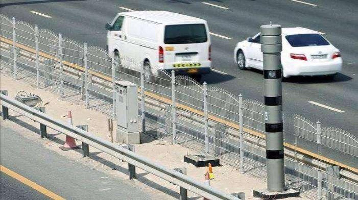 ras al khaimah, traffic fine discount, RAK police