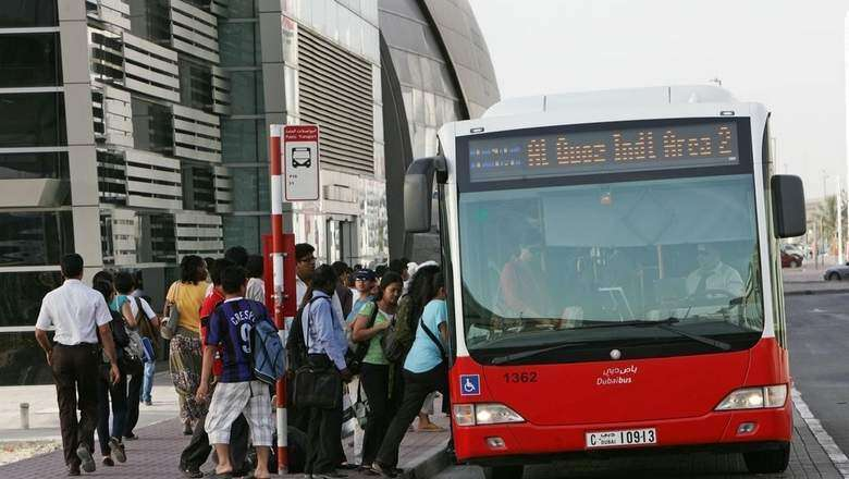 Use public transport, get your fitness moving