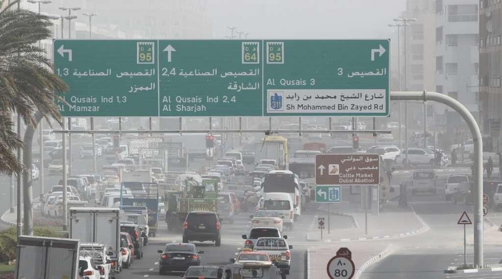 weather, dust storm,  low visibility, UAE, UAE roads