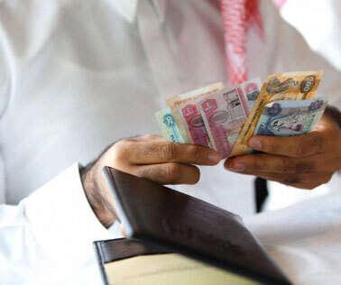 UAEs ultra rich people worth $255 billion