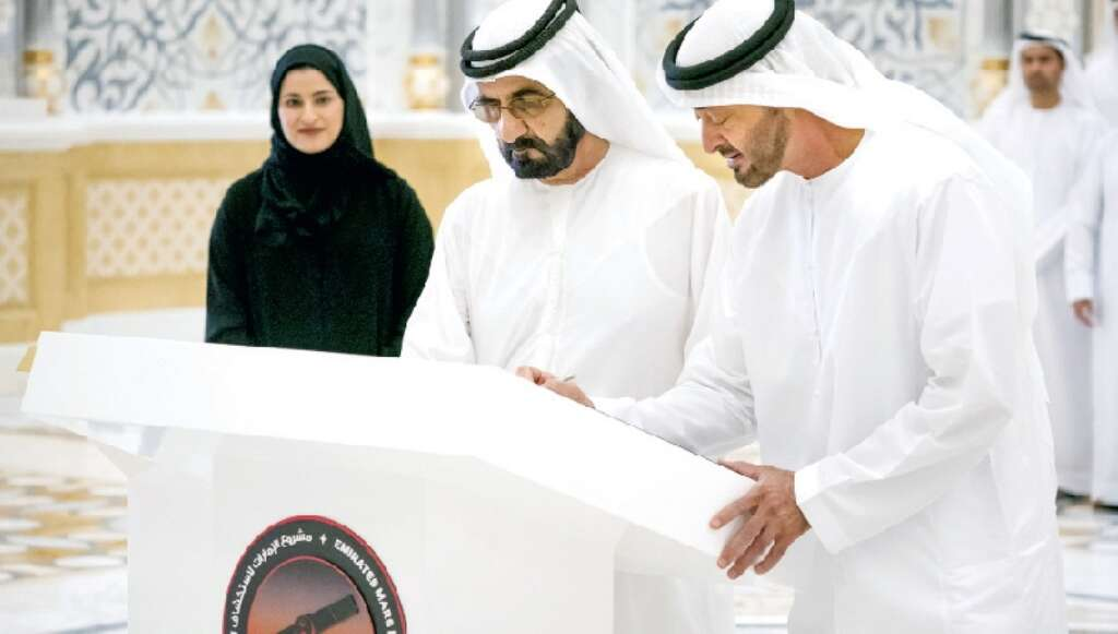 uae, mars probe, hope, summer, red planet, mission, space
