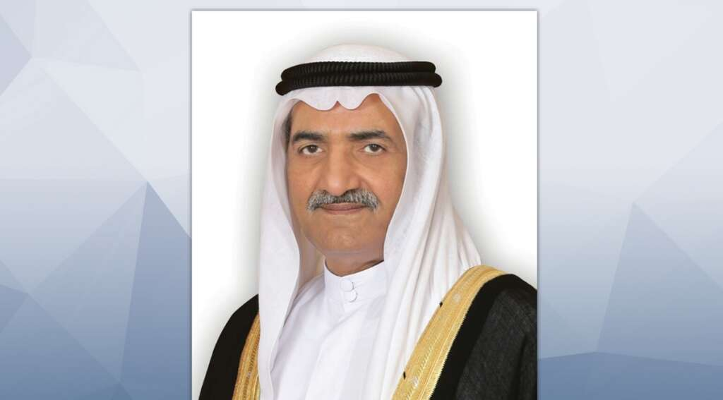Fujairah, Fujairah Ruler, Eid Al Adha