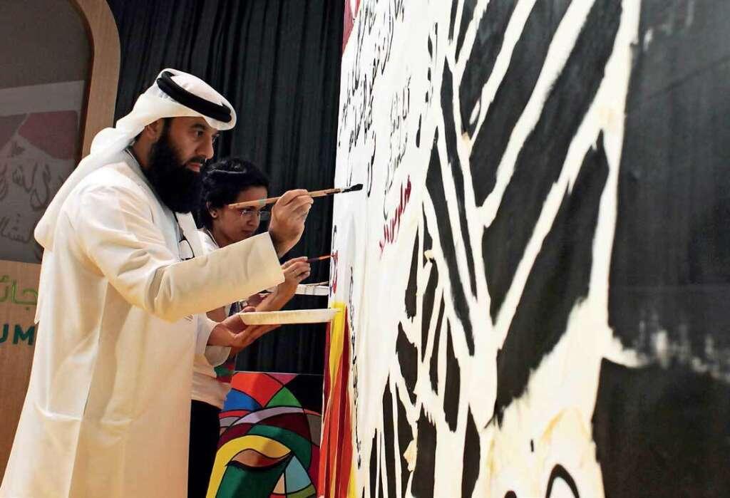 World Tolerance Summit, Tolerance in Multiculturalism, Madinat Jumeirah Conference, Events Centre, Social, Economic, Humane Benefits, Tolerant World