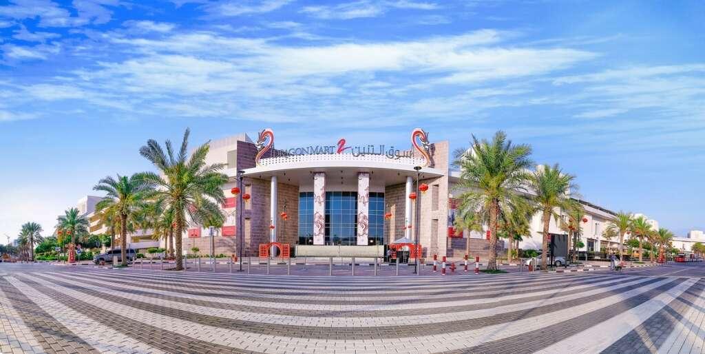 nakheel mall, shopping, dragon mart