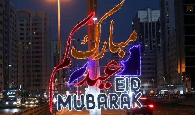 Families, UAE, intimate, Eid Al Adha celebrations