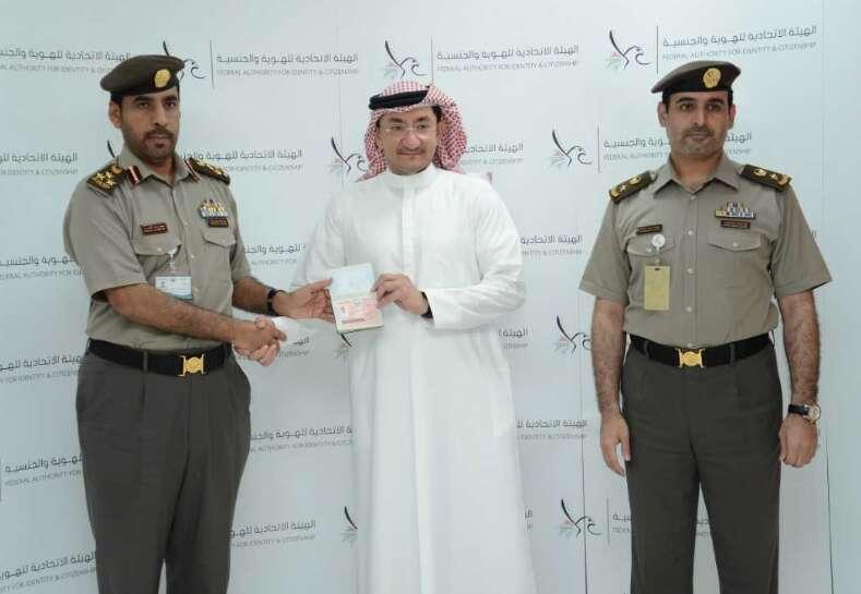 Indian, Arab businessmen get UAE Permanent Residency Golden Card