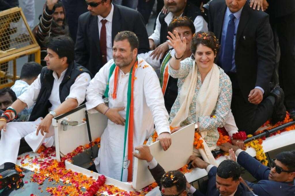 Rahul, Priyanka Gandhi, non-Gandhi