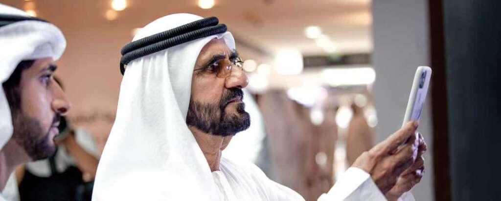 Sheikh Mohammed, UAE,  4 future labs, economic, future labs,