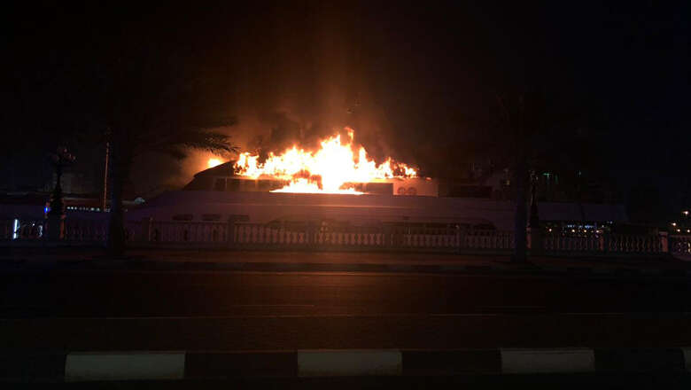Video: Yacht fire in Sharjah brought under control