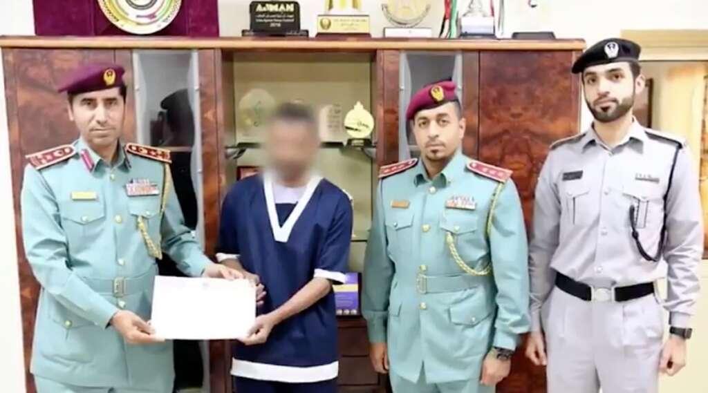 Ajman police, dubai islamic bank, donor, financial debt