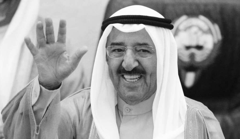 Kuwait Emir, Kuwait Amir, Sheikh Mohammed bin Rashid Al Maktoum, Sheikh Mohamed bin Zayed Al Nahyan, Sheikh Sabah Al Ahmad Al Jaber Al Sabah