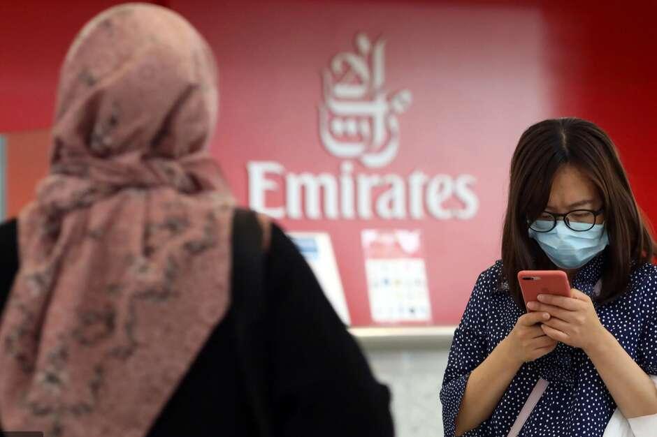 Emirates, phishing attack, fake e-mails