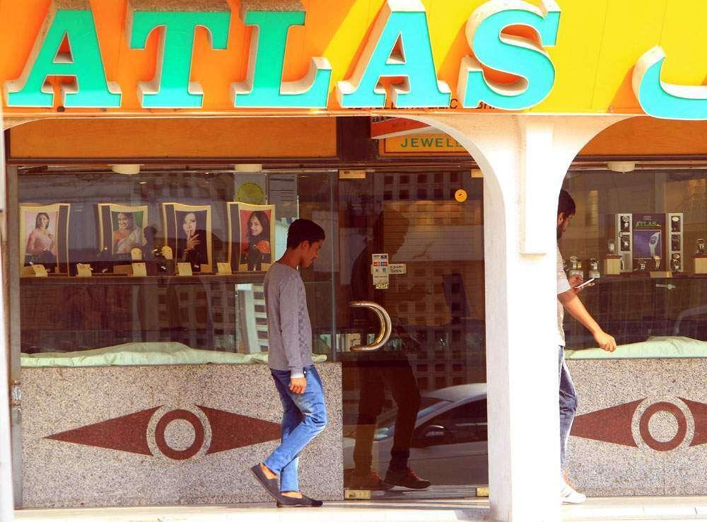 Bail plea of Atlas owner rejected; trial in 2 weeks