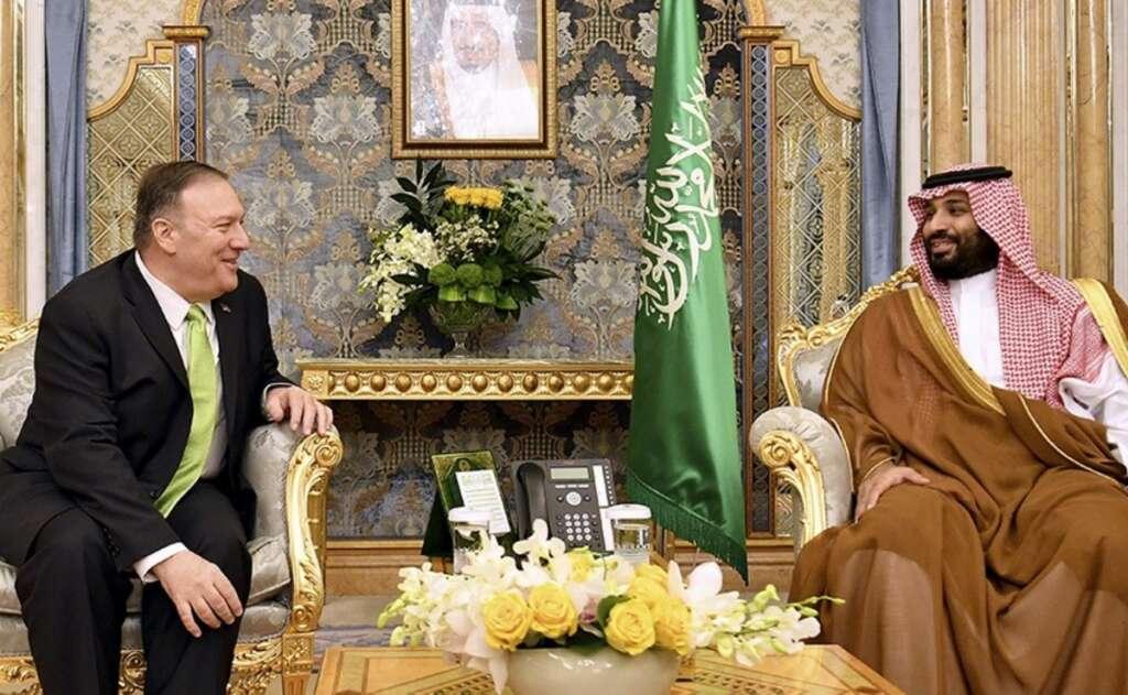 Iraq, Syria, Saudi Crown Prince, Pompeo