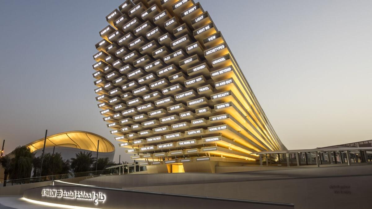 Expo 2020 Dubai: UK pavilion unveils interactive, AI-powered poetry installation