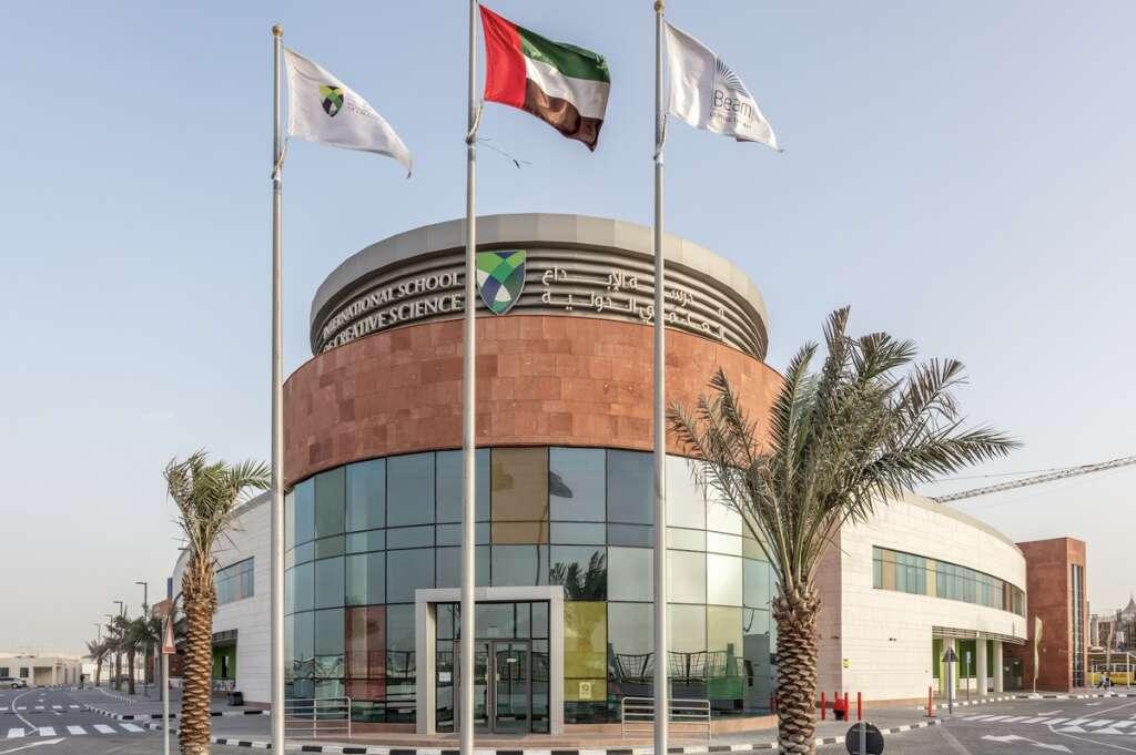 Dubai school, students, Beam, Al Barsha