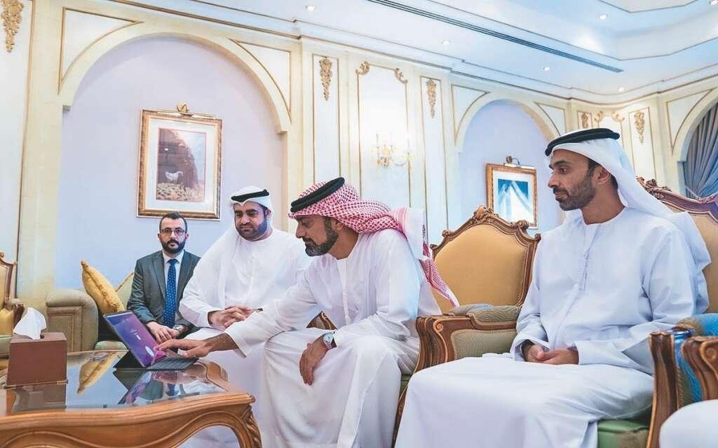 Ajman Launches a Smart Platform