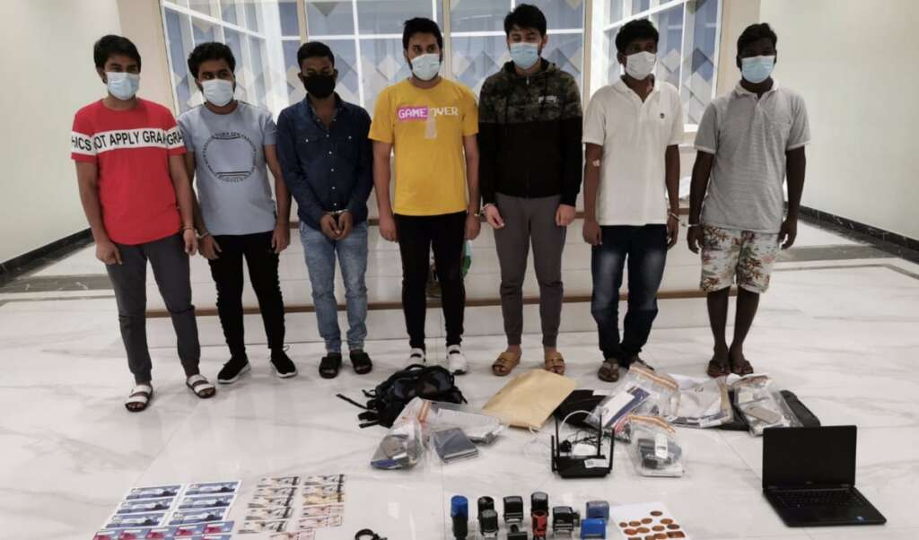 Gang busted, UAE resident, duped, Dh96,000, SMS fraud