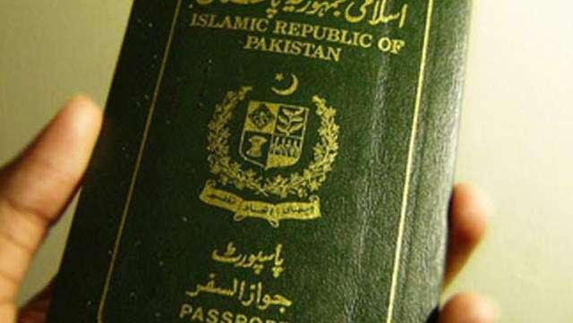 Pakistanis now get visa-free access to 33 countries - Khaleej Times