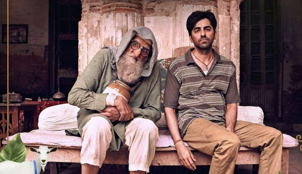 Gulabo Sitabo, Amitabh Bachchan, Ayushmann Khurrana, Shoojit Sircar, review, Bollywood, Amazon