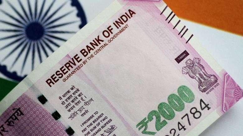 dirham, Rupee, interbank forex market