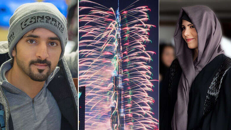 Watch: How Dubai's royal family celebrated the New Year