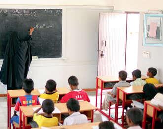 A 100 schools for Yemen