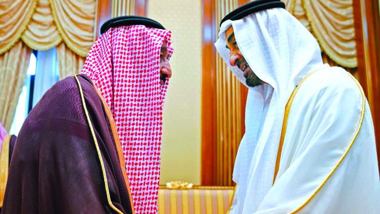 Khaleej Times - Saudi Arabia