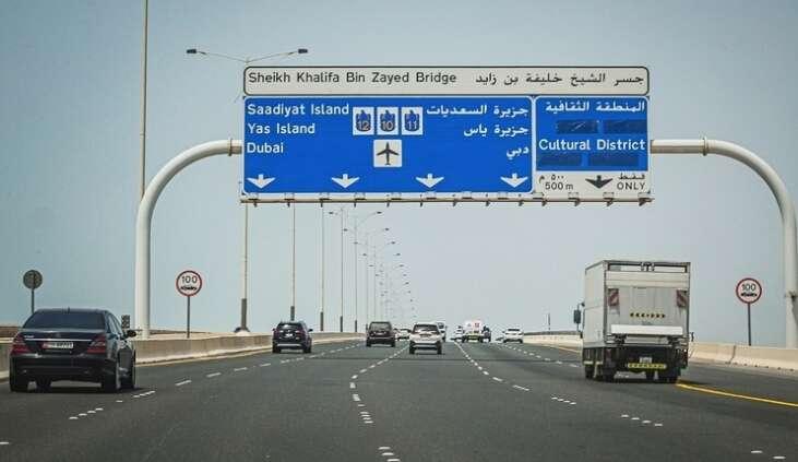 Abu Dhabi toll, Abu Dhabi salik, salik, toll gates,
