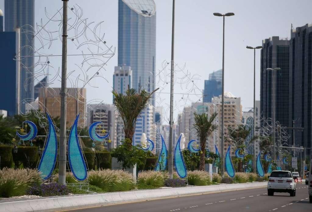 Eid Al Fitr 2020, StayHome, Dubai, Mosque, Ramadan, Eid, Eid prayer
