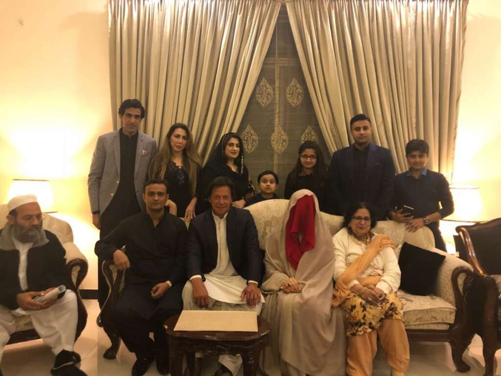 Nikkah was held in a simple ceremony and attended by a selected gathering.