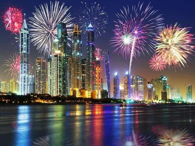 Five-day holiday for Eid Al Fitr in UAE?