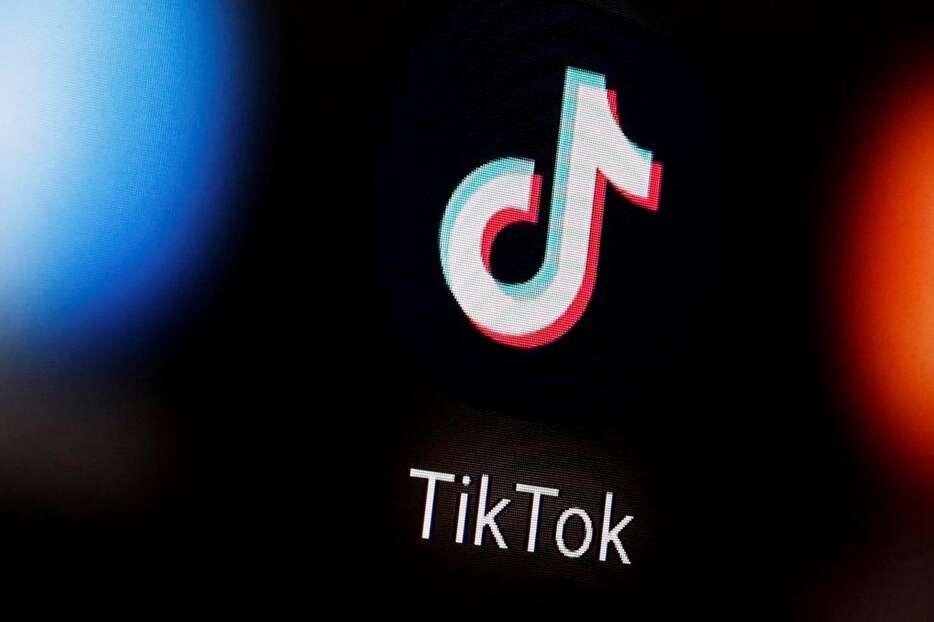 ban, Chinese social media apps, TikTok, TikTok ban, India