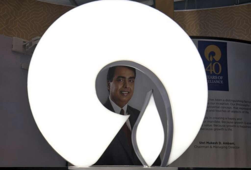 India, Reliance Industries Ltd, General Atlantic