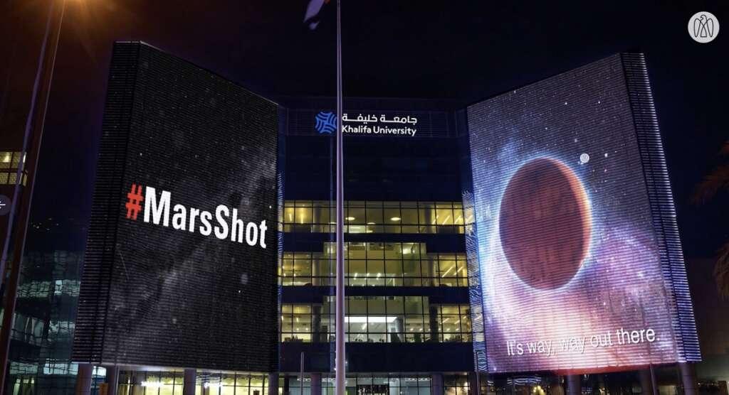 Mars mission, #FirstArabicCountdown, Abu Dhabi, lights up, celebrate,