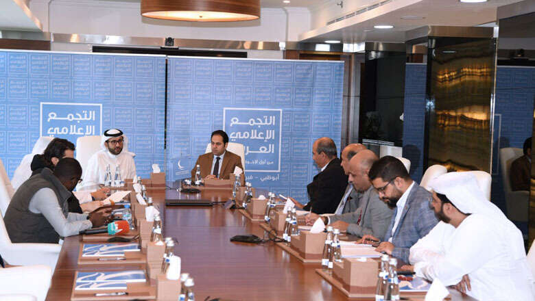 arab media summit, held next week, coexistence
