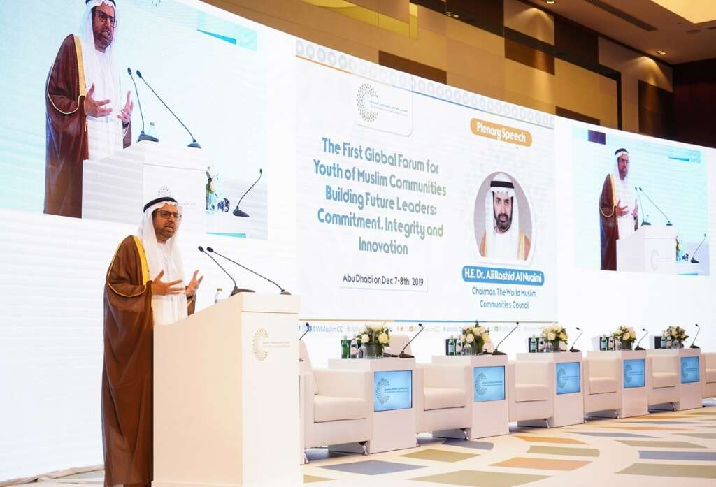 UAE-based, forum, discusses, problems, Muslim youth,  World Muslim Communities Council,