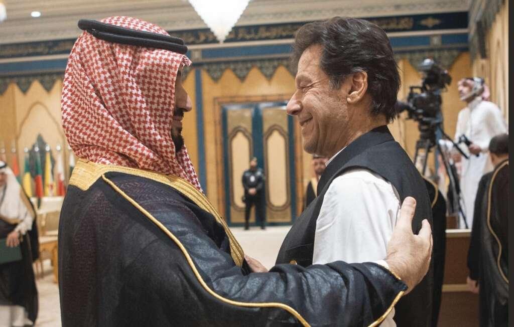 Video: Pakistan PM Imran Khan meets Saudi Crown Prince