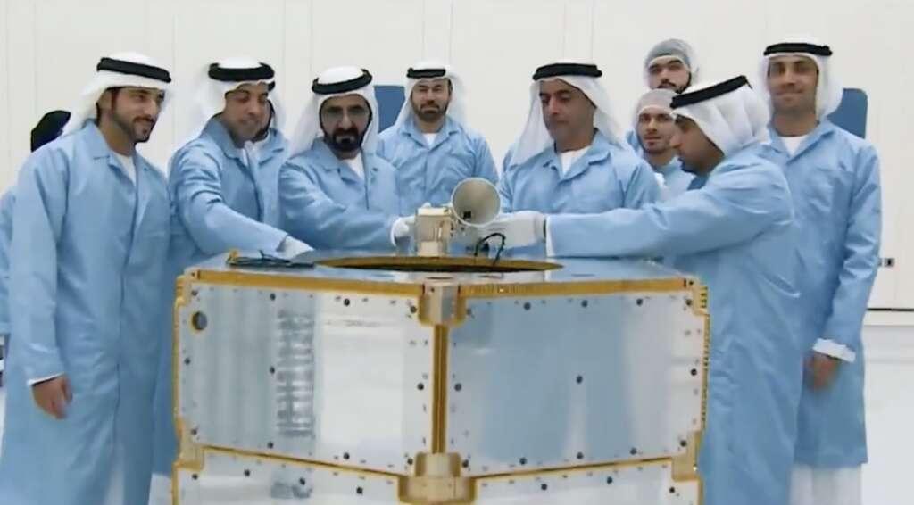 Sheikh Mohammed, Hope probe, UAE, Al Amal