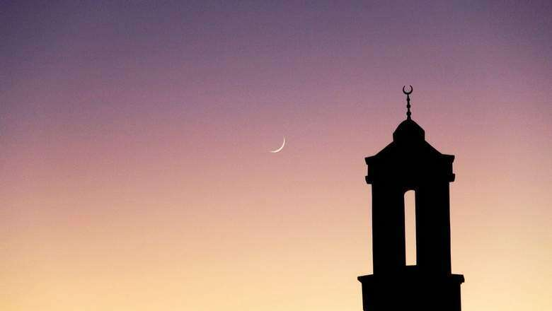 How to make yourself ready for Ramadan