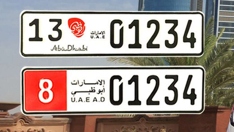 Abu Dhabi Introduces New Registration Plate For Light