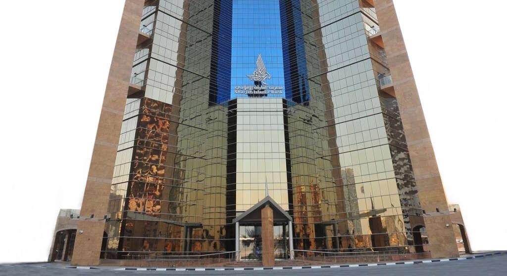 SIB 2019 profit rises 7% to Dh545.5m, 10% dividend proposed