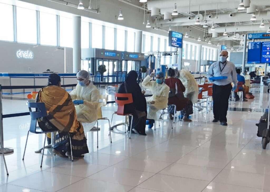 Free Covid-19 rapid test, Dubai airport, Covid-19 rapid test, PCR test