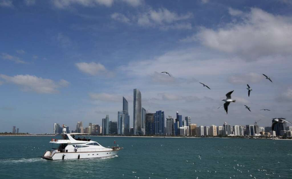 Temperatures, mercury, 49 degrees, uae, weather, national center of meteorology, hazy, partly, cloudy, Saturday
