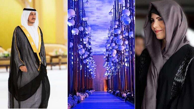 Pics: Inside Shaikh Mohammeds daughters royal wedding