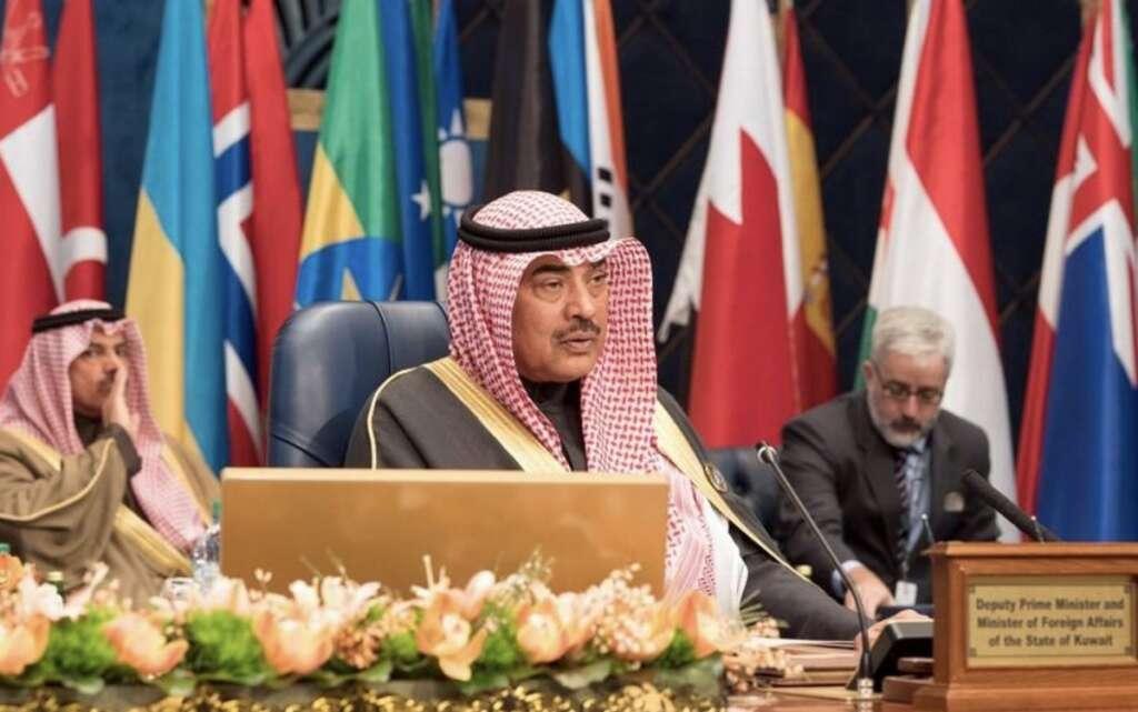 Kuwait condemns Philippines worker ban
