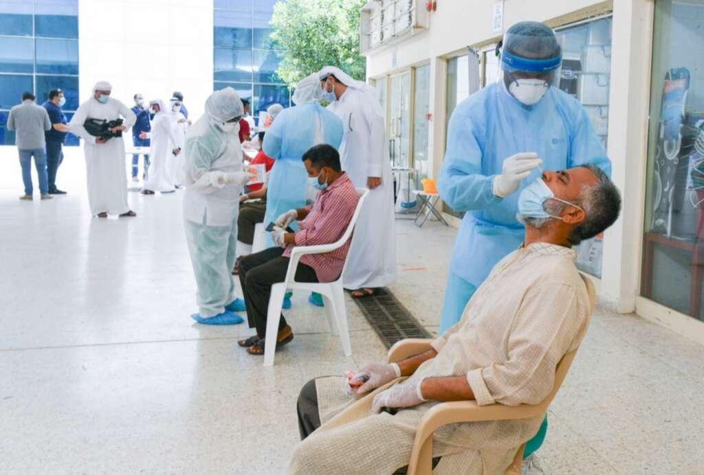 Coronavirus news bulletin from UAE
