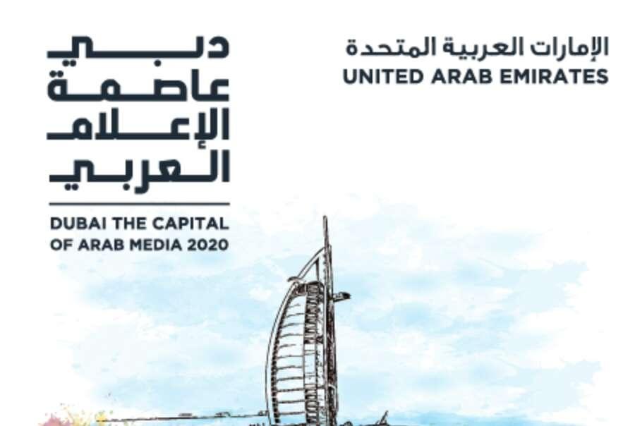 Stamps, celebrate, Dubai, Arab Media Capital 2020, issued