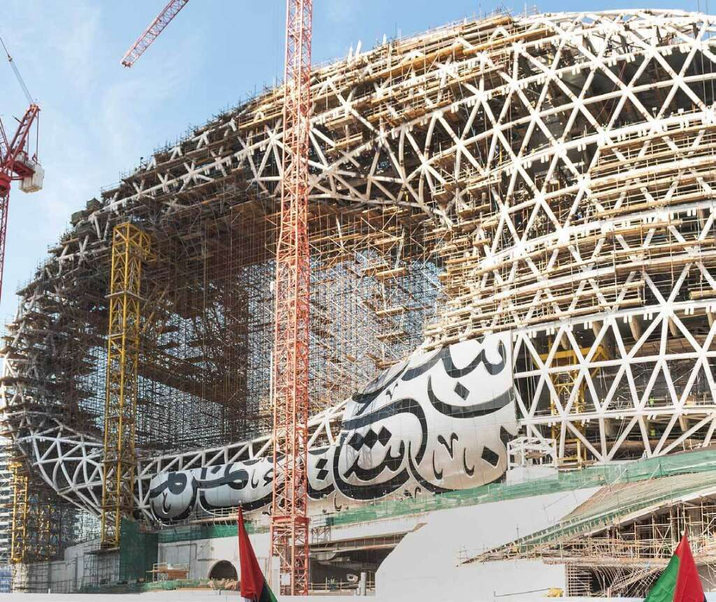 Museum Of The Future Structure Completed In Dubai News