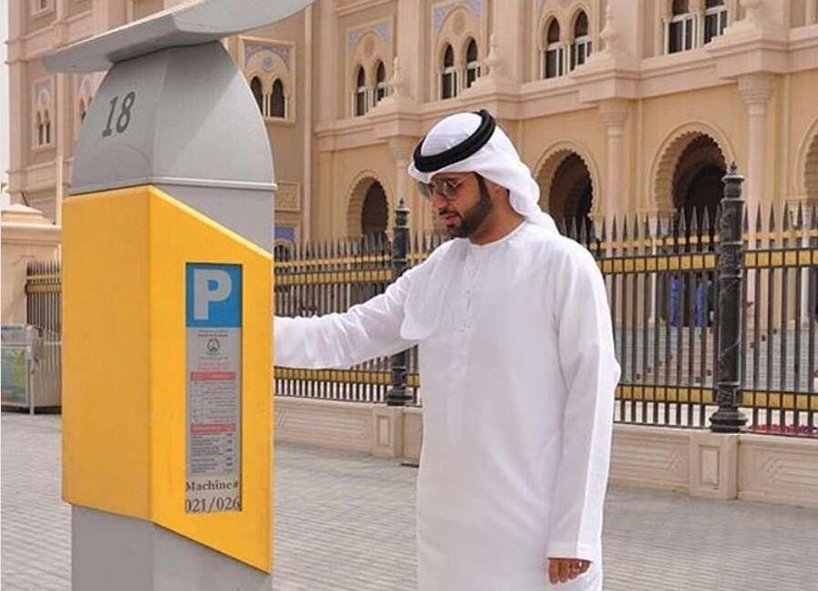 Sharjah Municipality, paid parking, free parking, parking slots, Muweilah commercial area, Al Taawun, Al Nahda